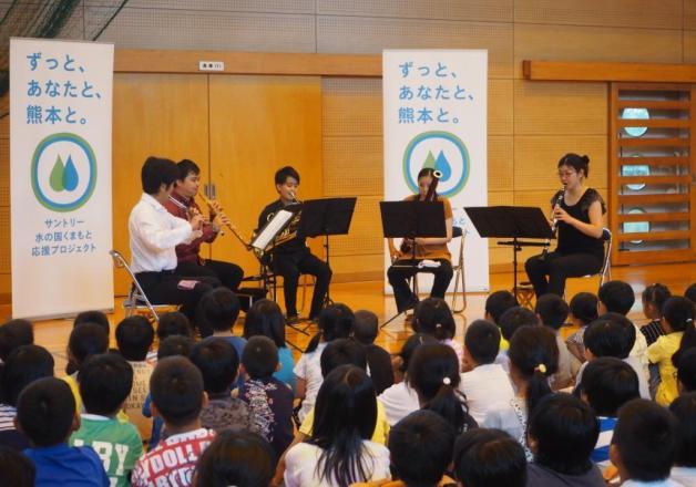(終了しました)6月24日開催「熊本県立劇場&九州交響楽団&サントリー みんなのまちのコンサート」にいらっしゃいませんか♪