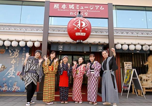 熊本城ミュージアム わくわく座