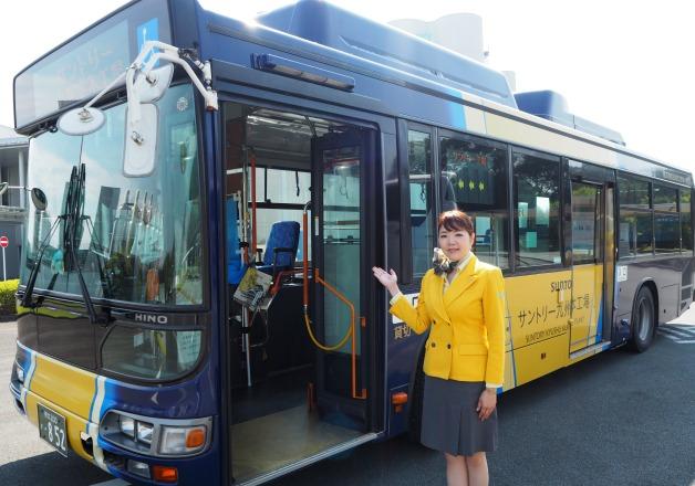 九州熊本工場には無料シャトルバスで行こう