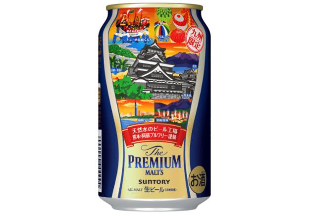 20181105_kyushu_original_gift_puremoru