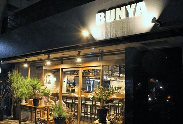 BUNYA_appearance