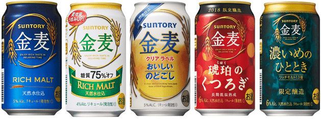 kinnmugi_cp_drink