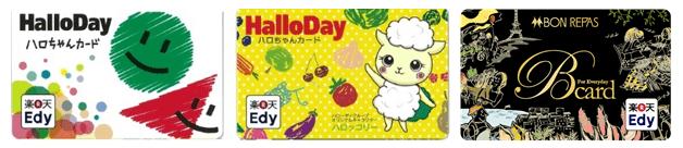 halloday_suntory_card