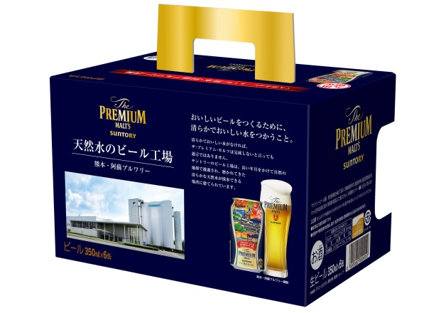 kyushu_original_casual_gift