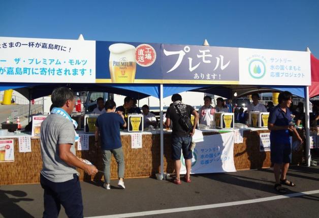 【サントリー水の国くまもと応援プロジェクト】「かしま水の郷まつり2019」で今年も「プレモル」を提供!売上全額を嘉島町に寄付しました!