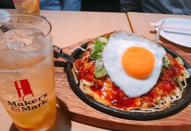 「RYU(リュウ)」で本格広島風お好み焼きと「メーカーズクラフトハイボール」を堪能しよう♪(福岡)