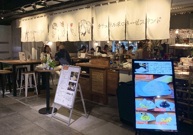 20201218_natural-bolognese-stand_001