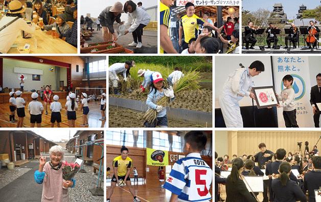 【サントリー水の国くまもと応援プロジェクト】熊本地震から5年、この先へ。「水の国くまもと未来予想図プログラム」
