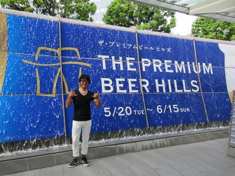 【プレモル大使DJ EIJIの活動日記】「ザ・プレミアムビールヒルズ」に行ってきました!