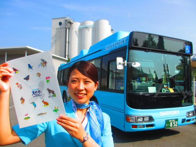 (終了しました)【来場特典あり☆】夏のおでかけは九州熊本工場へ!