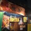 【九州初!】ビームハイ酒場「振子」で、超炭酸ジムビームハイボールを楽しもう♪