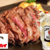 【肉×バーボン】肉好きにはたまらない!「ビームハイ」×九州各県産の牛肉レシピ♪