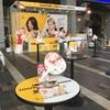 (終了しました)【大分県初開催!】今年も「九州ビーム祭」がスタート!夏にピッタリ!「ジムビームスタンドin大分」で気軽にハイボールを楽しもう♪