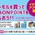 【イオン九州アプリ会員限定】第2回プレモルを買ってWAONポイントをもらおう!!キャンペーン