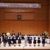 【サントリー地域文化賞】自然あふれる地方都市を豊かな音楽が満たす「瀧廉太郎記念音楽祭」