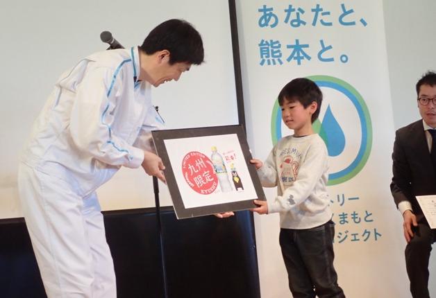 【サントリー水の国くまもと応援プロジェクト】「水の都くまもと」絵画メッセージコンクール表彰式を行いました!