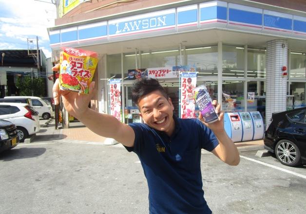 【沖縄限定 からあげクン タコライス味】「-196℃ ストロングゼロ 葡萄ダブル」と合わせてみました!