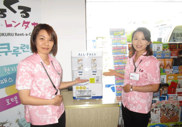 【沖縄観光にはレンタカー!】ABCレンタカー(那覇市)に「オールフリー」自動販売機が設置されました!