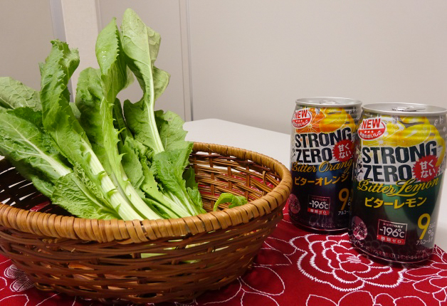 【沖縄料理で元気に】「-196℃ ストロングゼロ」ビターシリーズと「チキナーチャンプルー」で夏を乗り切ろう♪