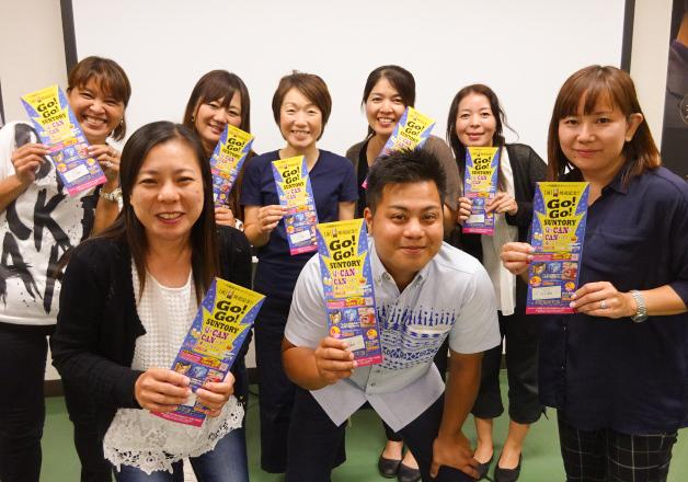【ご応募ありがとうございました】沖縄限定「GO!GO!SUNTORY 夏をCANじてCANパイ!キャンペーン」