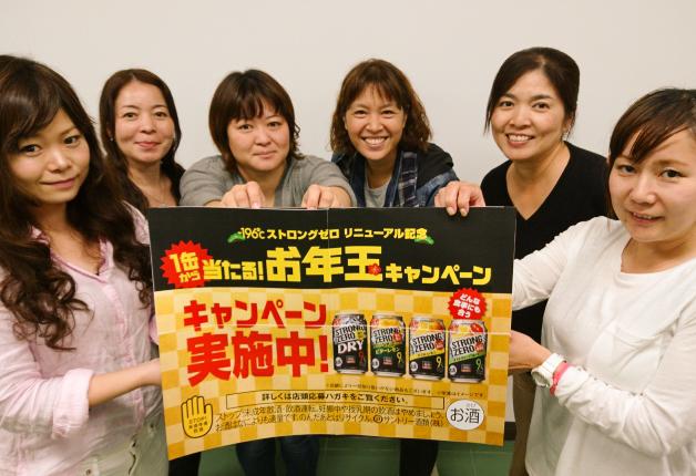 (終了しました)【お年玉キャンペーン実施中!】「-196℃ストロングゼロ〈柚子ダブル〉」新発売!沖縄の定番おつまみで乾杯しよう♪