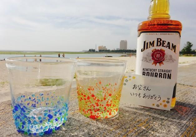 【6月17日は父の日】お父さんに感謝を込めて「ジムビーム」に合うレシピと「琉球ガラス」を贈ろう!