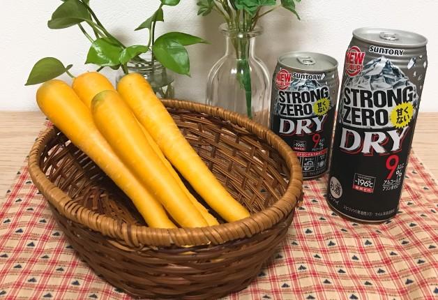 食事に合う「-196℃ストロングゼロ〈ドライ〉」と「人参しりしりの天ぷら」を一緒にうさがみそ~れ~♪