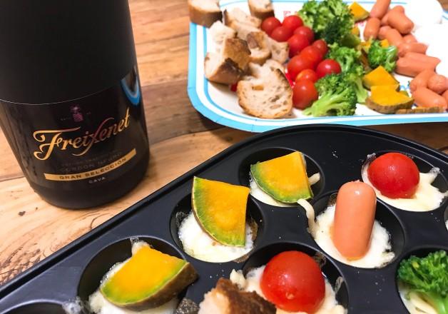 【ホームパーティーにぴったり♪】スパークリングワイン「フレシネ」にあう「島かぼちゃ」をつかったアレンジレシピのご紹介!
