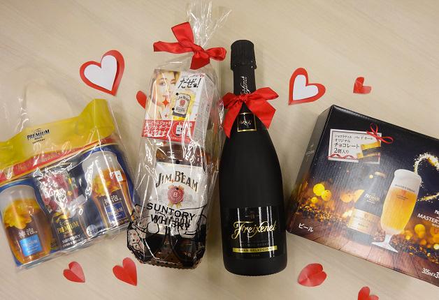 ちょっと大人な「バレンタインデー」♪サントリー女性社員がバレンタインにおすすめのドリンクとデートスポットをご紹介!