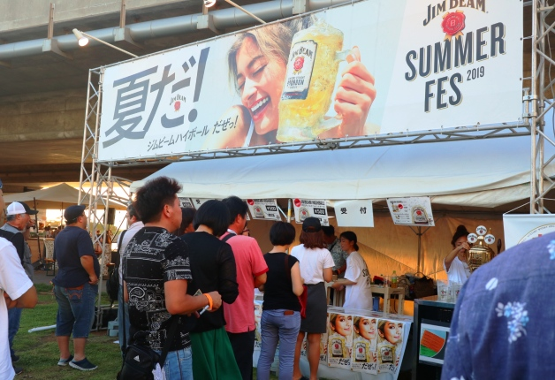 【報告レポート】「JIM BEAM SUMMER FES 2019 in OKINAWA」にご来場いただきありがとうございました!