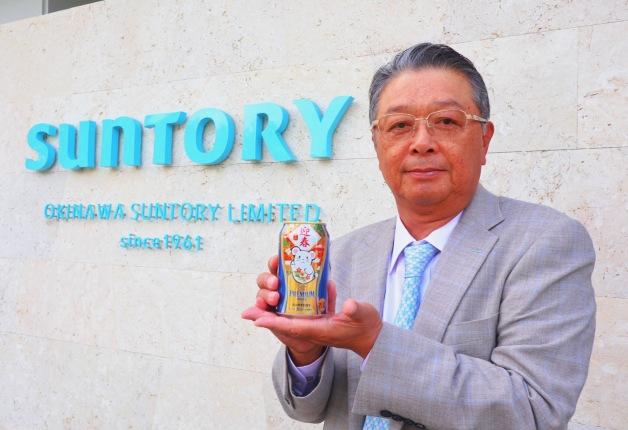 【あけましておめでとうございます】沖縄サントリー社長・澤入より皆さんへ年始のご挨拶を申し上げます