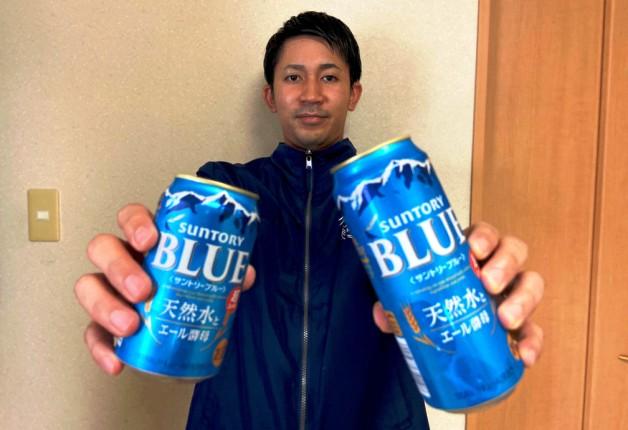 スッキリ爽快な新ジャンル「サントリーブルー」新発売!沖縄料理と一緒に楽しもう♪