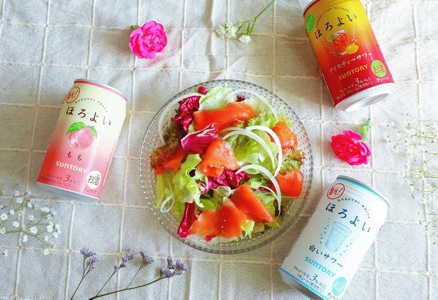 """【""""ほろよい""""でゆんたく】沖縄サントリーの「ほろよい」好きが夏におすすめの「ほろよい」メニューをご紹介!「明治シークヮーサー」との相性も♪"""
