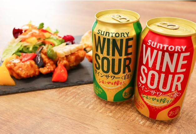 ワインをもっと気軽に楽しみたい方におすすめ♪「サントリーワインサワー缶」の魅力や楽しみ方を紹介します!