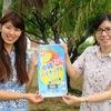 【コンビニ限定】初夏にぴったりな「-196℃〈沖縄パイナップル〉」が今年も発売