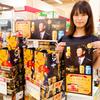沖縄のプレモルファン代表・ひーぷーさんが選んだプレミアムグルメが当たる♪ キャンペーン開催中!