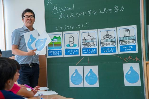 【首都圏エリアの小学校が対象】サントリー水育「出張授業」の参加校を募集します!
