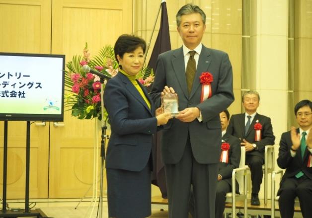 サントリーが「東京都スポーツ推進モデル企業」に選ばれました