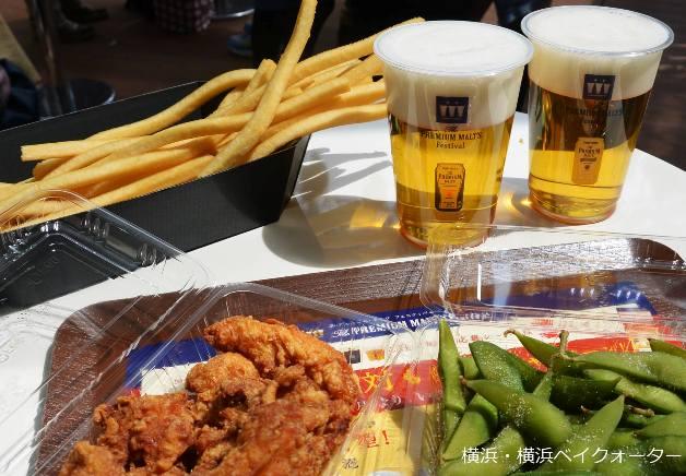 (終了しました)工場直送の「プレモル」が楽しめるイベント「ザ・プレミアム・モルツ フェスティバル」開催♪(東京・横浜)