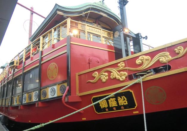 【船上で乾杯】築地マグロ尽くしに大江戸宴舞劇!「御座船 安宅丸(あたけまる)」で東京湾クルーズを楽しもう♪