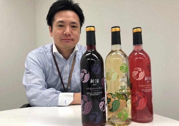 (終了しました)秋のおでかけにおすすめ♪11月3日解禁の日本ワイン「ジャパンプレミアム」新酒が楽しめるイベントに出かけよう!