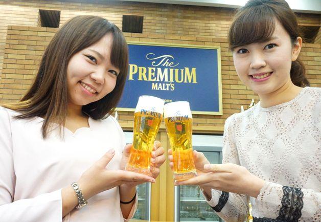 (プレゼントは終了しました)【来場者にグラスプレゼント】「サントリー〈天然水のビール工場〉東京・武蔵野ブルワリー」見学に参加して「プレモル」の魅力を体感しよう