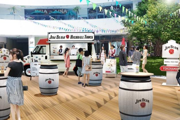(終了しました)【4月27日から開催!】横浜ベイクォーター・メイン広場に出店!「ジムビームハイボール トラックツアー」