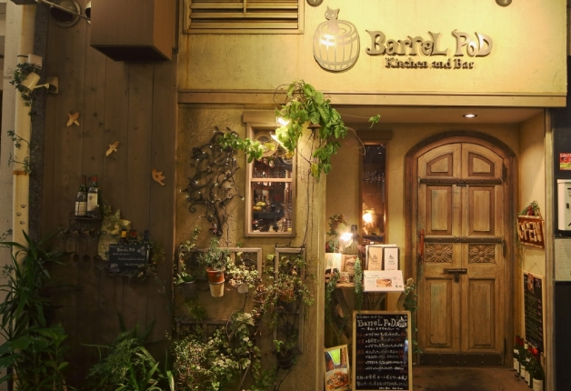 横浜・吉田町のバー「バレルポッド」で横浜新名物のスイーツを使ったオリジナルカクテルを楽しもう!