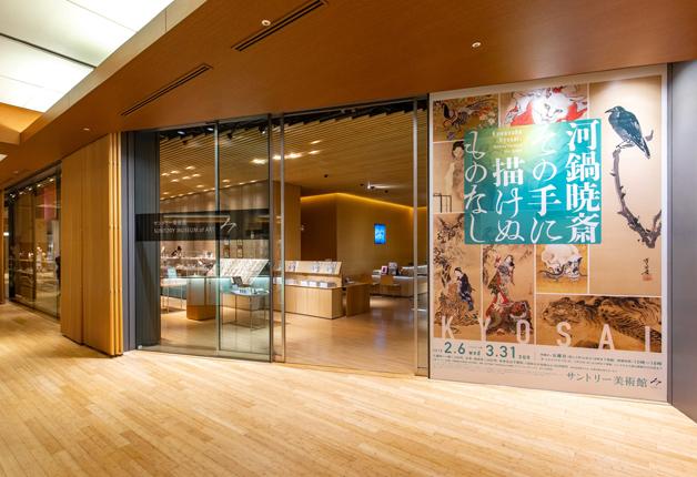 (終了しました)サントリー美術館で開催中の「河鍋暁斎 その手に描けぬものなし」展!首都圏エリアの担当者が潜入してきました♪