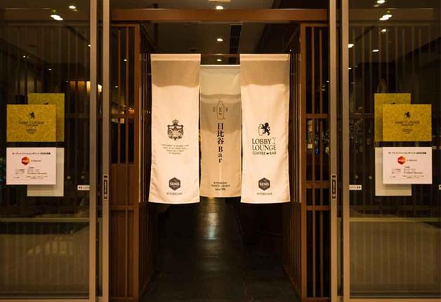 【東京メトロ・京橋駅直結】お昼にほっと一息夜にはゆったりくつろげる「LOBBY LOUNGE 東京 HIBIYA BAR」