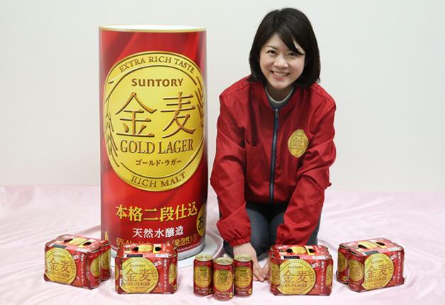 【担当者より】「金麦〈ゴールド・ラガー〉」と相性抜群レシピを紹介♪いまだけのキャンペーンも!