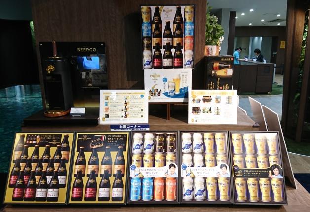 【お中元先行予約受付中♪】「サントリー〈天然水のビール工場〉東京・武蔵野ブルワリー」からの贈り物
