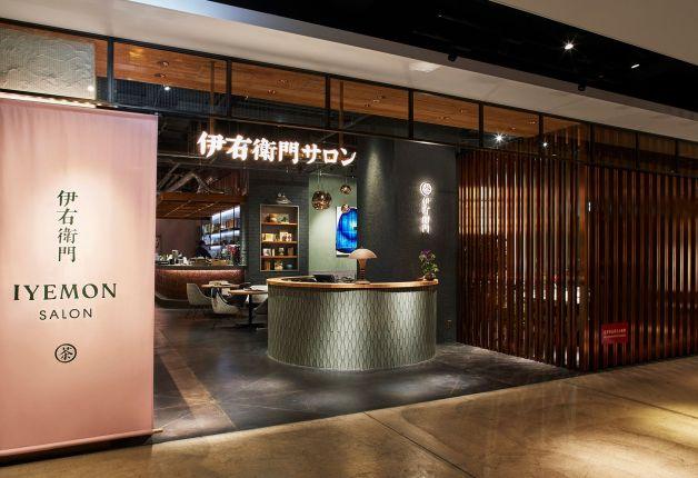 【東京初出店】「伊右衛門サロン渋谷ヒカリエ店」オープン!心と身体が喜ぶ「お茶」メニューを堪能