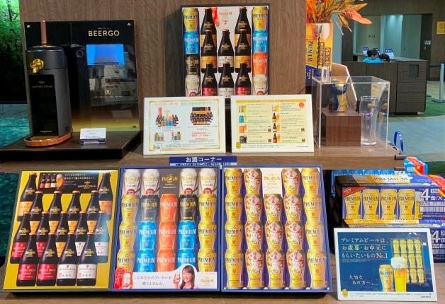 【ウインターギフトセット好評受付中♪】「サントリー〈天然水のビール工場〉東京・武蔵野ブルワリー」工場限定のお土産をご紹介!
